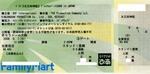 journeynakamura-img500x248-1210414122444.jpg